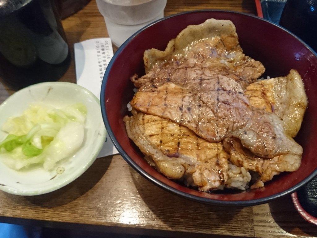 空海 豚丼