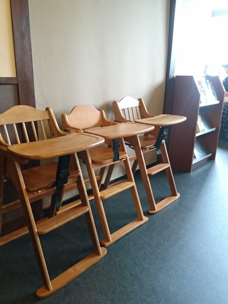 山嵐 清田店 子供椅子