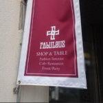 ファビュラス 旗