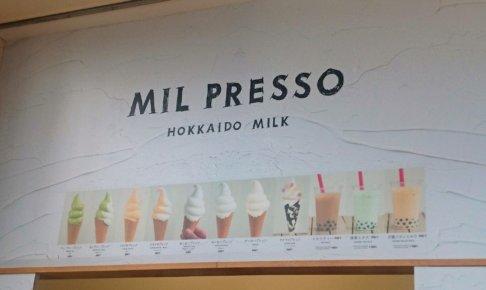 MIL PRESSO 店舗