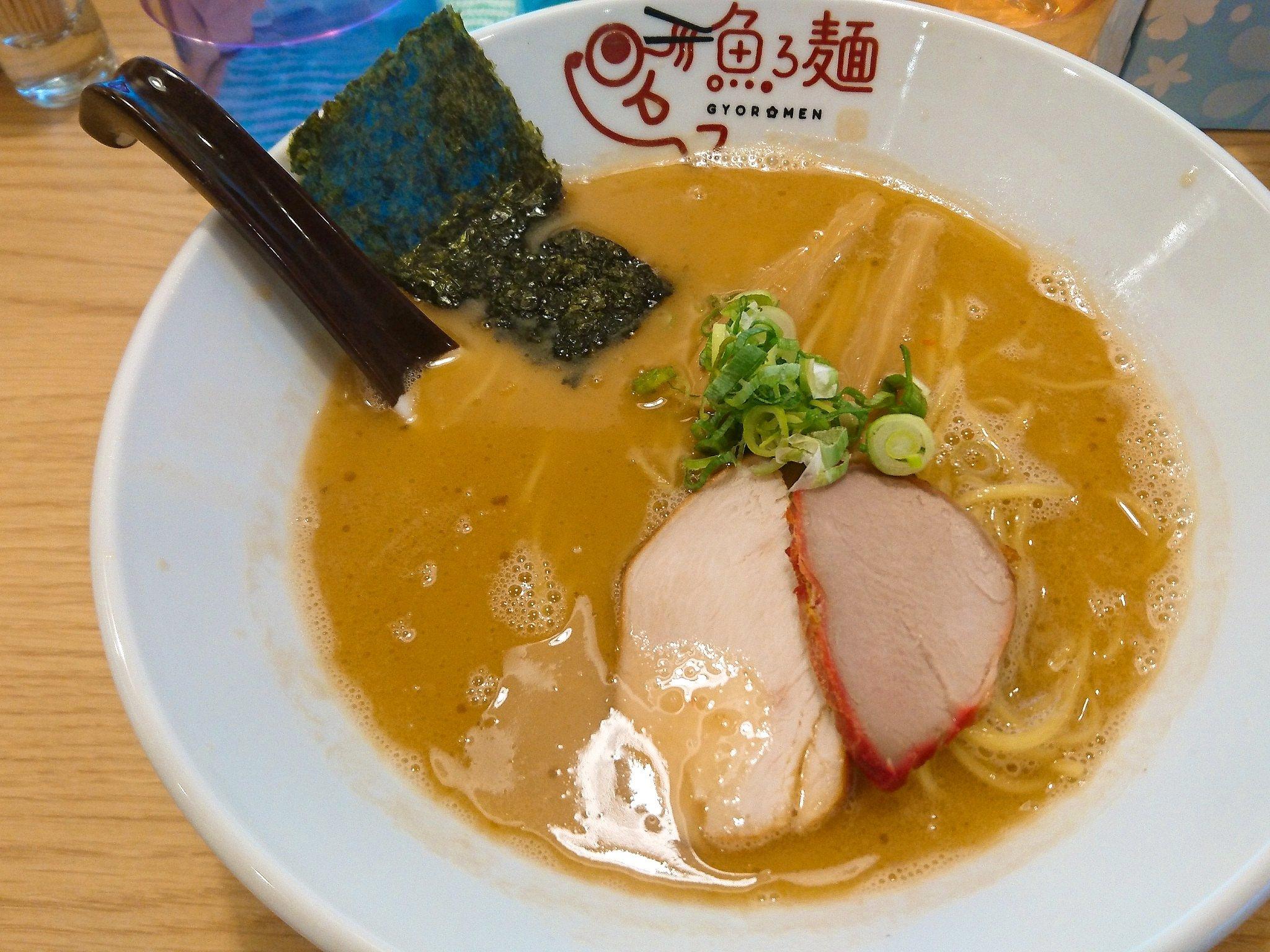 魚ろ麺 濃厚味噌ラーメン
