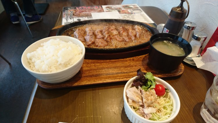 ひこま豚 ステーキ