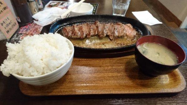 ひこま豚 オーダーカットステーキ