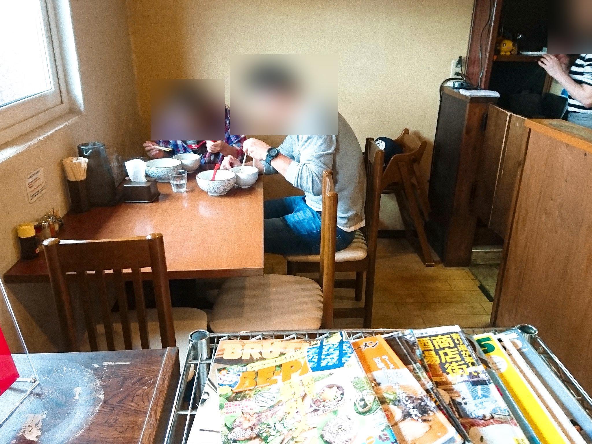麺屋高橋 テーブル席