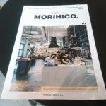 モリヒコ ニュースペーパー