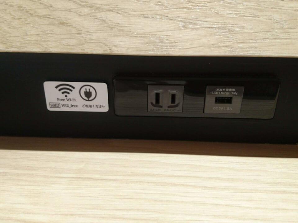 むさしの森珈琲 札幌二十四軒店 Free Wi-Fi コンセント