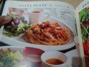 むさしの森珈琲 札幌二十四軒店 パスタメニュー