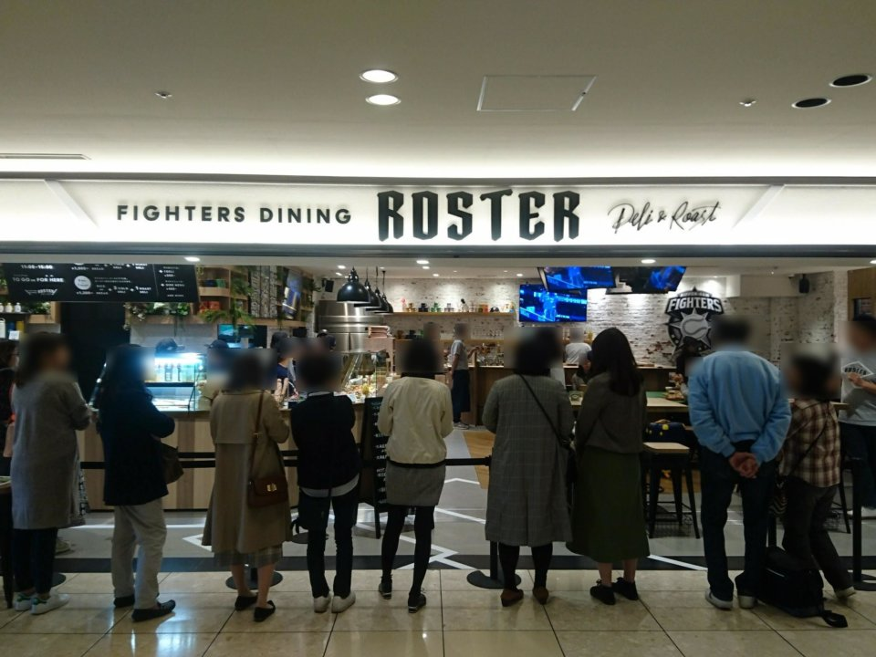 FIGHTERS DINING ROSTER 外観