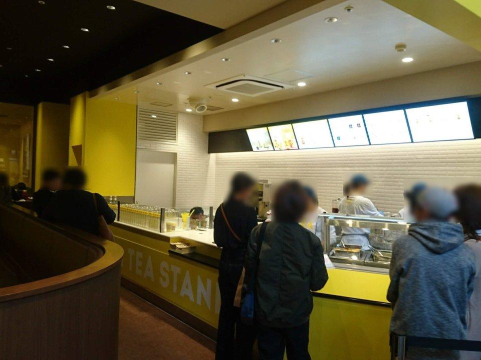 Lipton TEA STAND カウンター