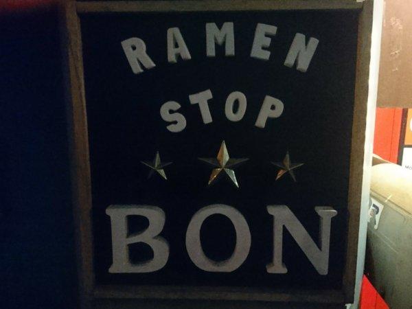 Ramen Stop Bon