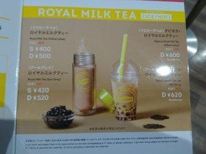 Lipton TEA STAND メニュー②