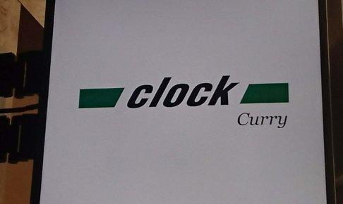 CLOCK 江別蔦屋書店