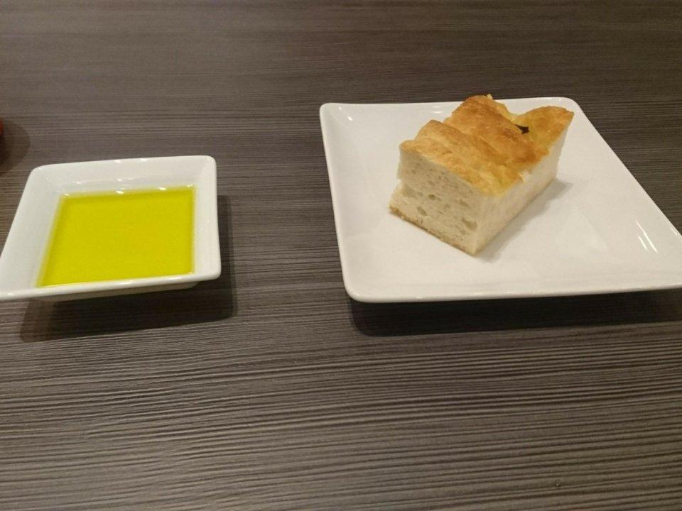アランチーノ 江別蔦屋書店 自家製フォカッチャ