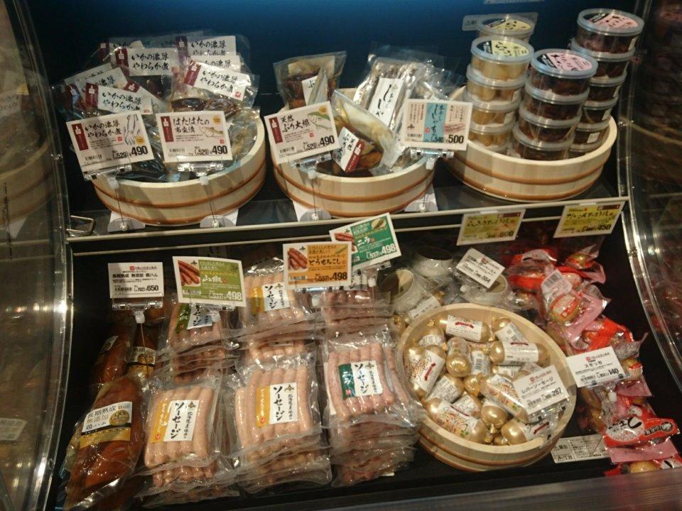 カルディコーヒーファーム 江別蔦屋書店 もへじ加工食品