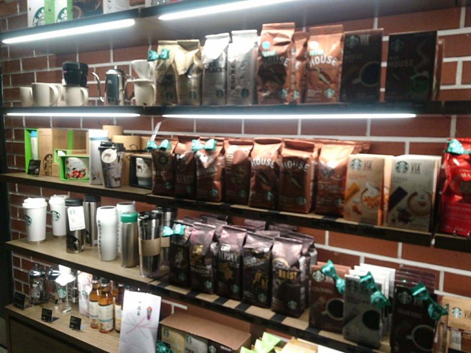 スターバックスコーヒー 江別蔦屋書店 コーヒー