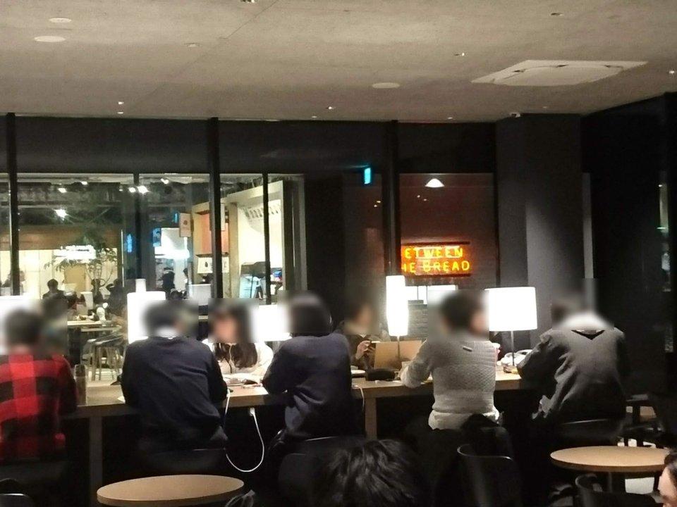 スターバックスコーヒー 江別蔦屋書店 テーブル席
