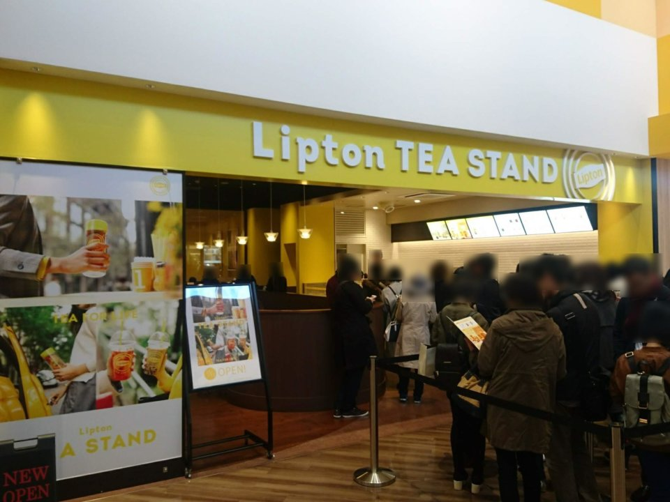 Lipton TEA STAND 外観