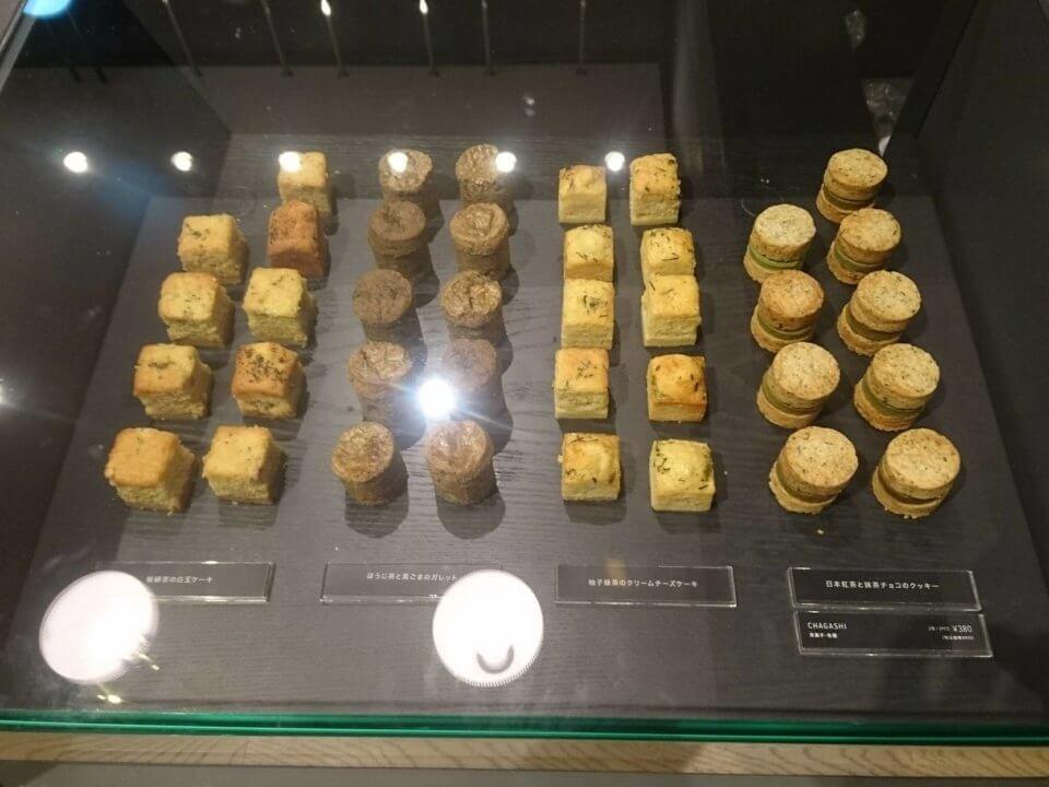 USAGIYA 江別蔦屋書店 茶菓子