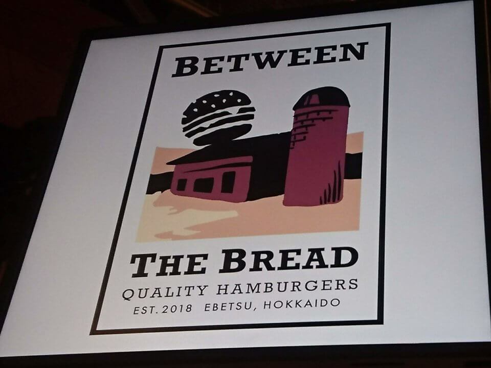 BETWEEN THE BREAD Ebetsu 江別蔦屋書店