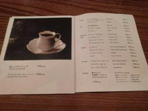 椿サロン 赤れんがテラス メニュー⑤