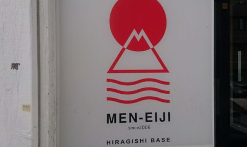 MEN-EIJI HIRAGISHI BASE