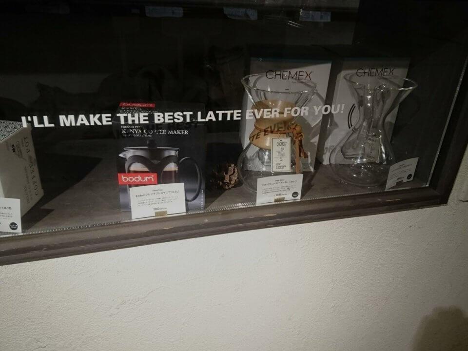 Plantation コーヒーメーカー