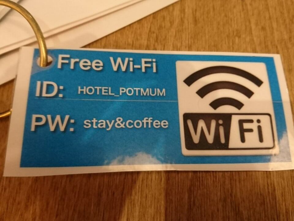 MORIHICO.STAY&COFFEE Free Wifi