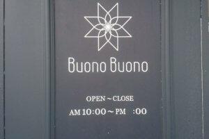 Buono Buono(ボーノボーノ)