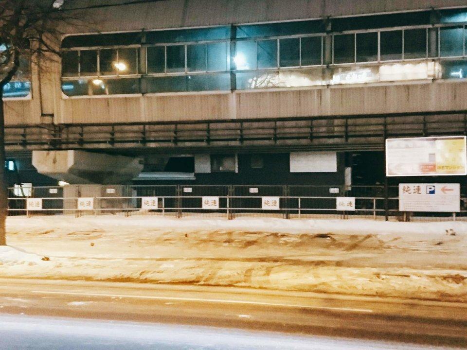 純連 札幌店 駐車場