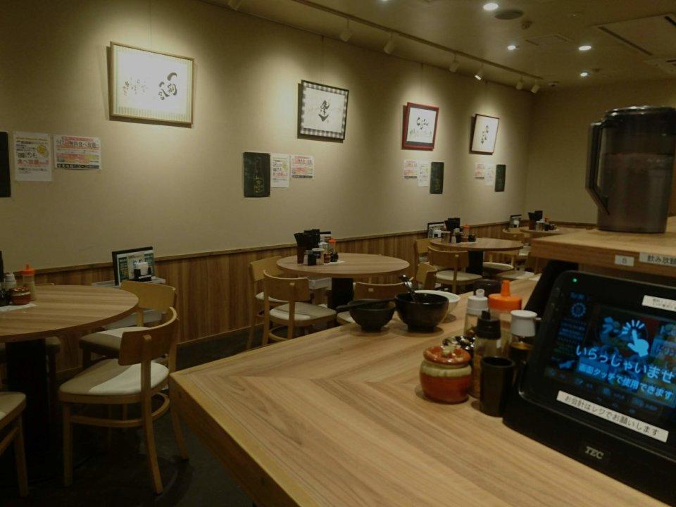 銀家 札幌宮の森店 店内