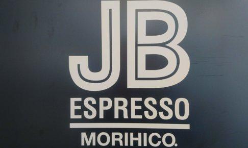 JB ESPRESSO MORIHICO.新道東駅前店