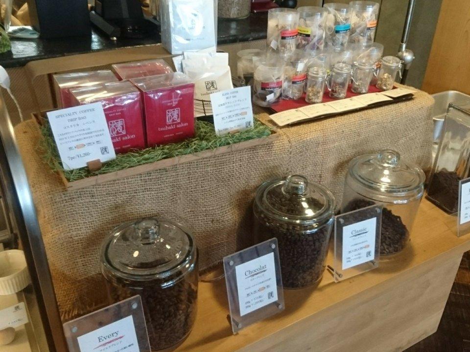 椿サロン 札幌本店 コーヒー豆など