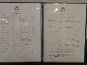 pudding maruyama(プディング マルヤマ)メニュー②