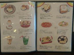 pudding maruyama(プディング マルヤマ)メニュー③