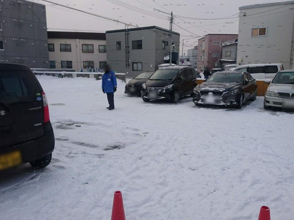 彩未 駐車場