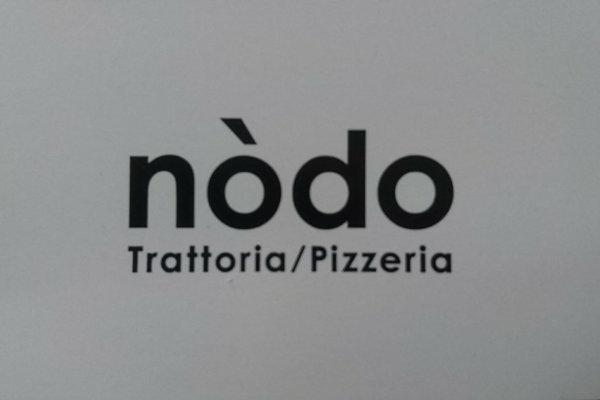 トラットリア・ピッツェリア nodo