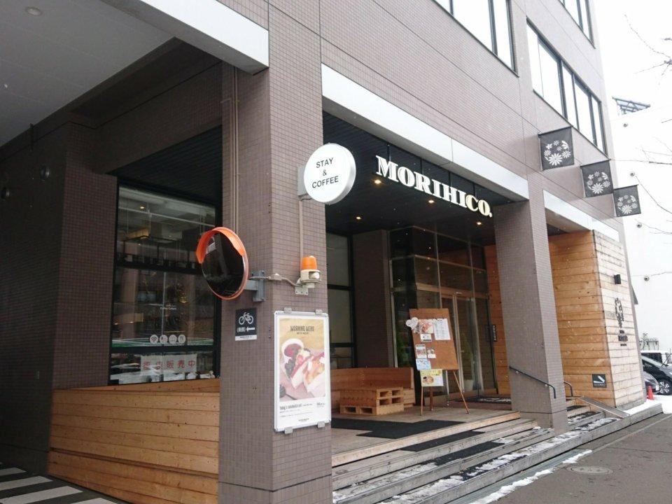 MORIHICO.STAY&COFFEE(モリヒコステイアンドコーヒー)