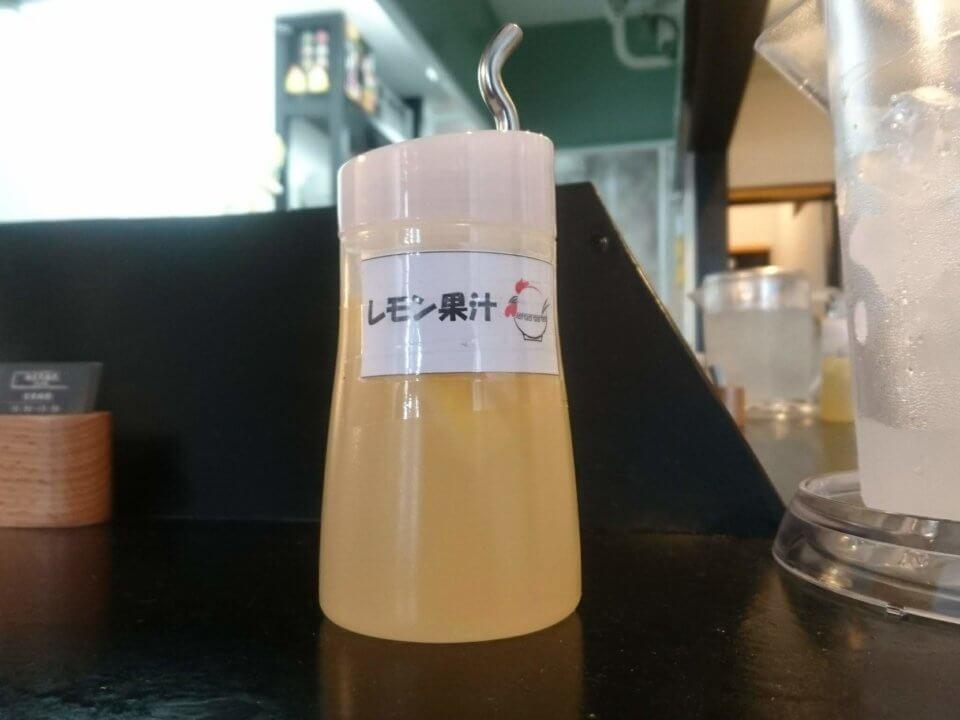 麺屋 丸鶏庵 弐ノ陣 レモン果汁
