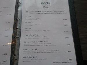 トラットリア・ピッツェリア nodo メニュー③