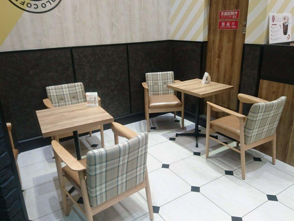 PABLO mini(パブロミニ)イオンモール発寒店 イートインスペース