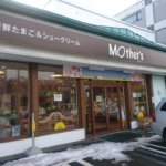 マザーズ 札幌宮の森店