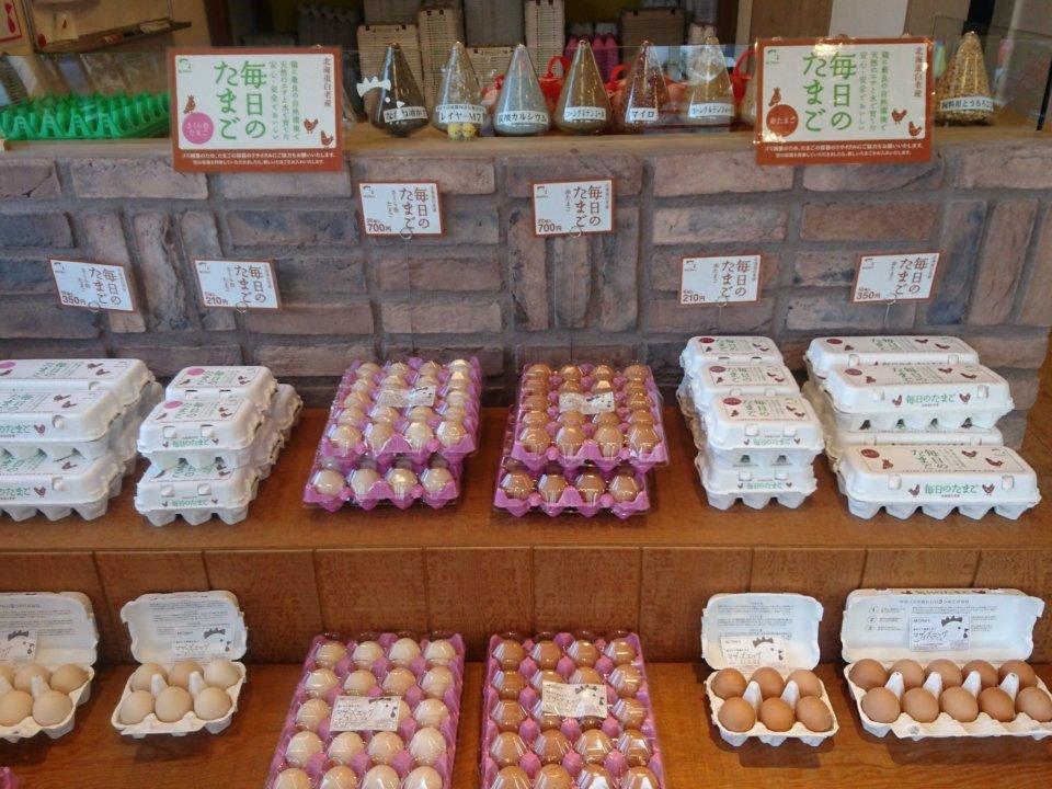 マザーズ 札幌宮の森店 卵