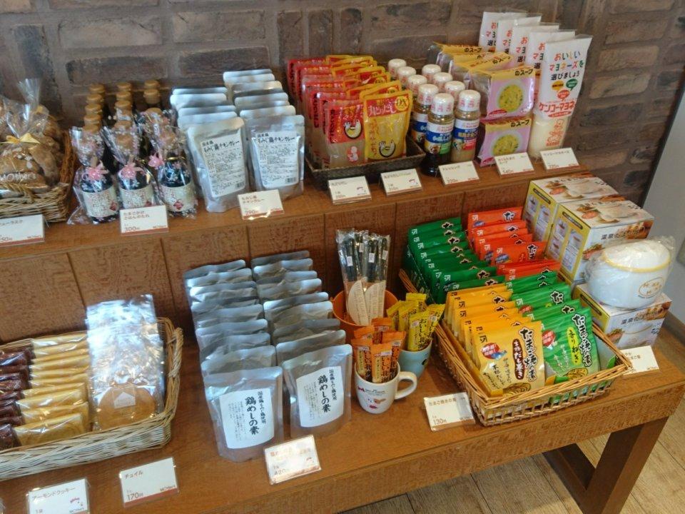 マザーズ 札幌宮の森店 販売品