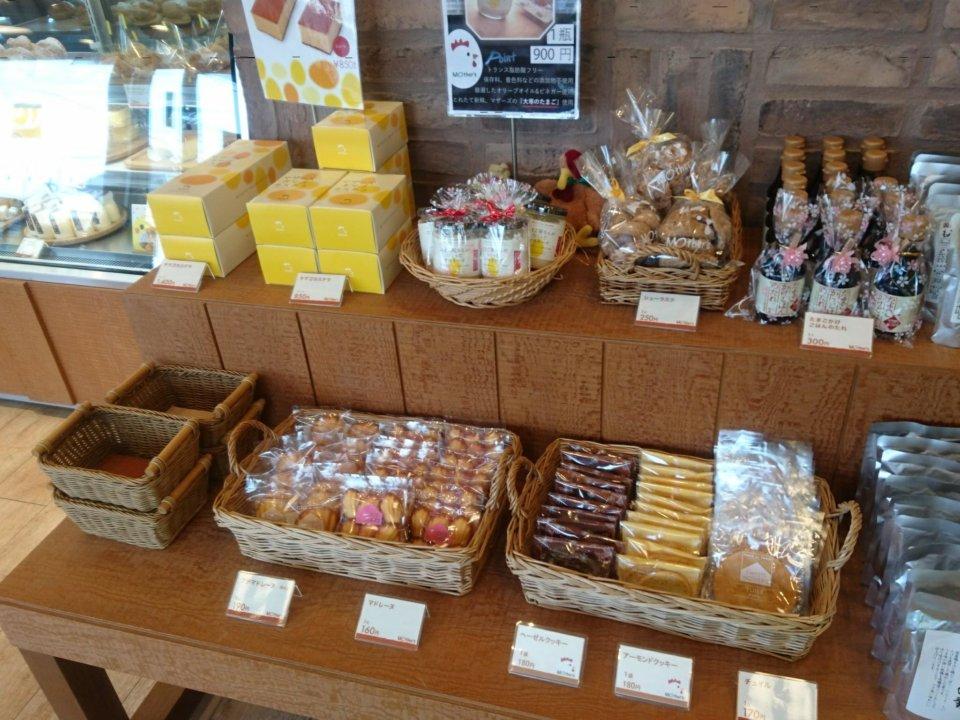 マザーズ 札幌宮の森店 焼菓子
