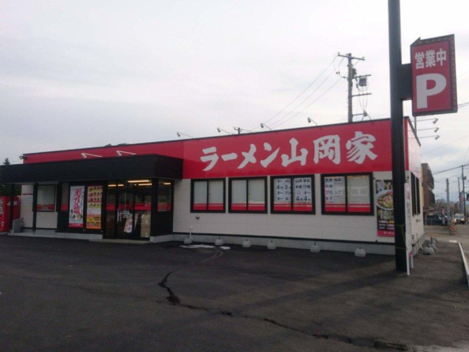 山岡家 新文京台店 外観