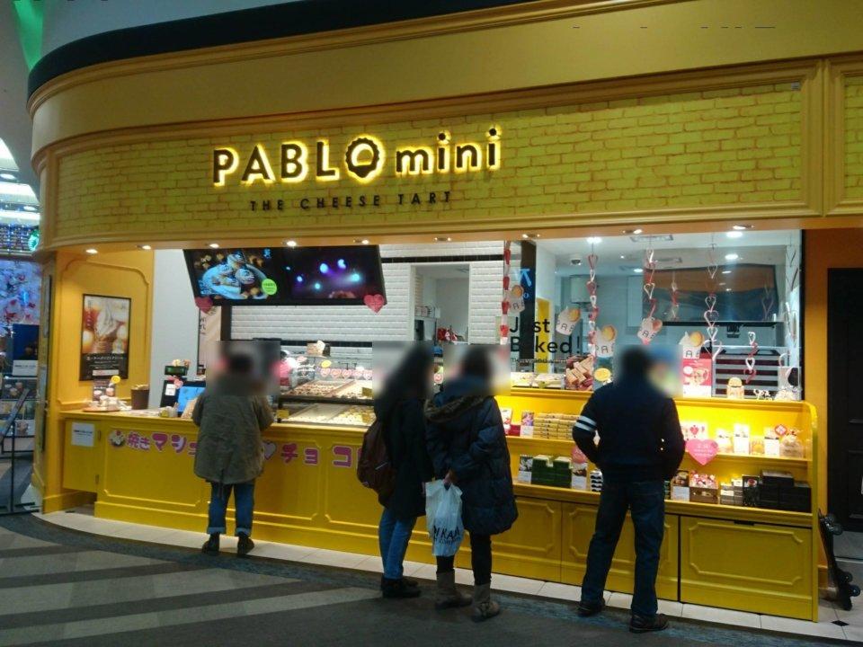 PABLO mini(パブロミニ)イオンモール発寒店 外観