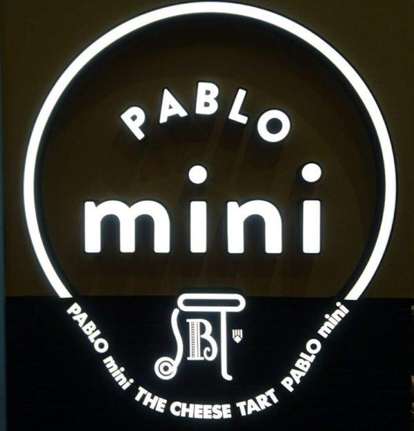 PABLO mini(パブロミニ)イオンモール発寒店