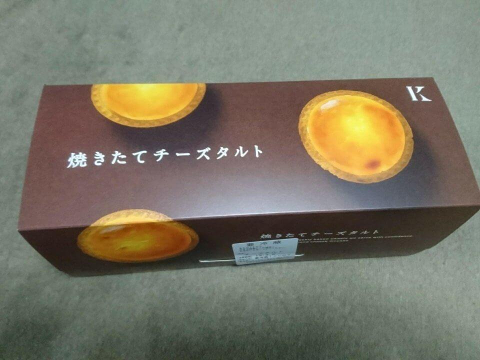 KINOTOYA BAKE(キノトヤベイク) JR札幌駅東口店 焼きたてチーズタルト 箱