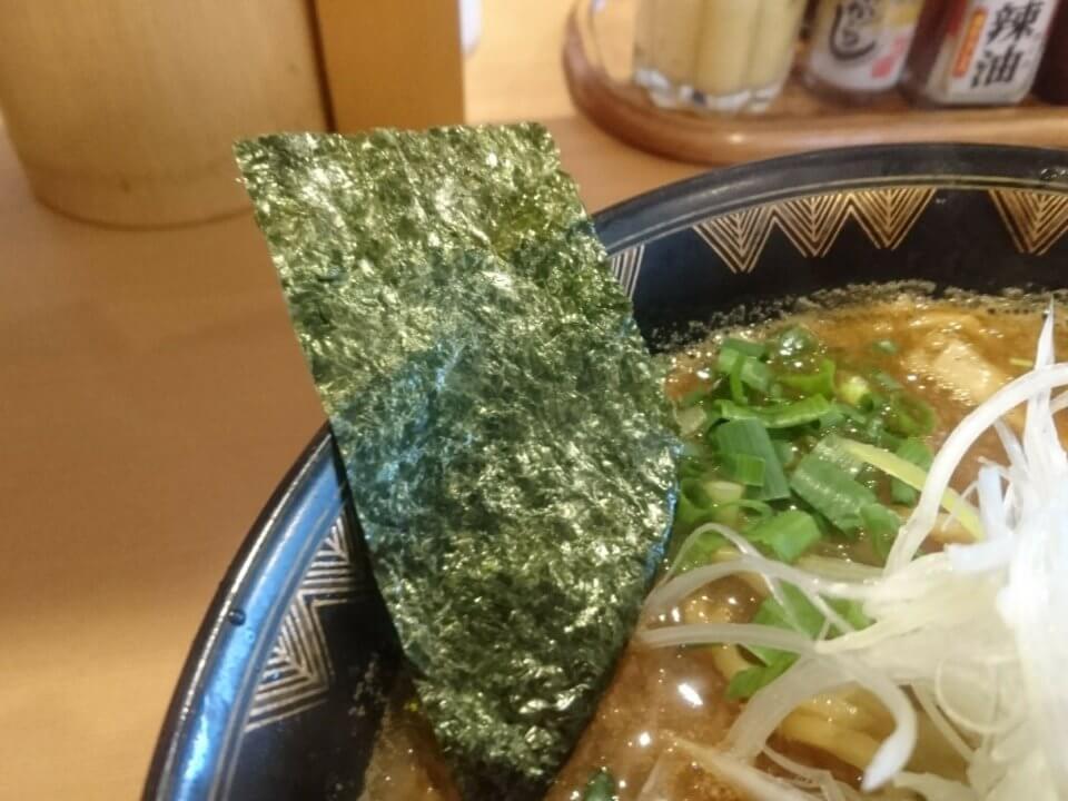 札幌真麺処 幸村 濃厚しょうゆ 海苔