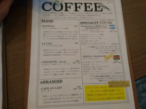 Cafe Tocoche(カフェ トコシエ)メニュー③